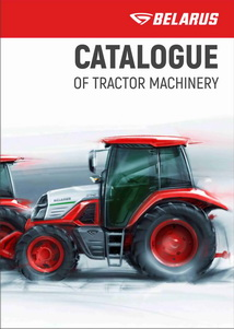 Catalogue of tractor machinery 2020
