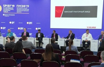 "General Director of OJSC ""MTW"" Domotenko F.A. took part in the St. Petersburg International Economic Forum"
