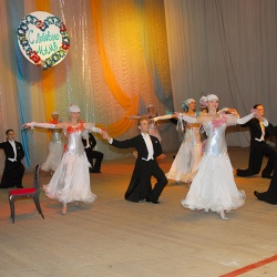 Ballroom Dance Ensemble MARA